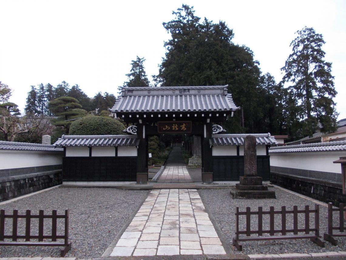 Honkakuji Tempel
