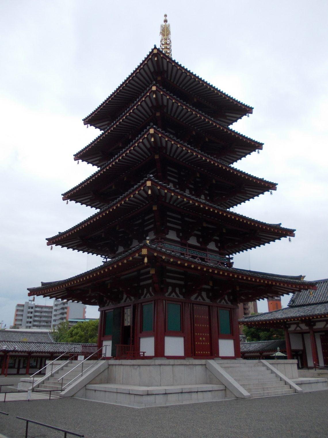 Osaka – Shitennoji Tempel