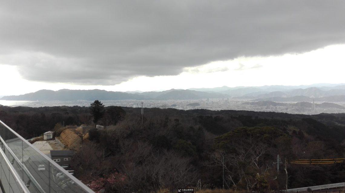 Shizuoka – Kunō Teil 2 und Nihondaira