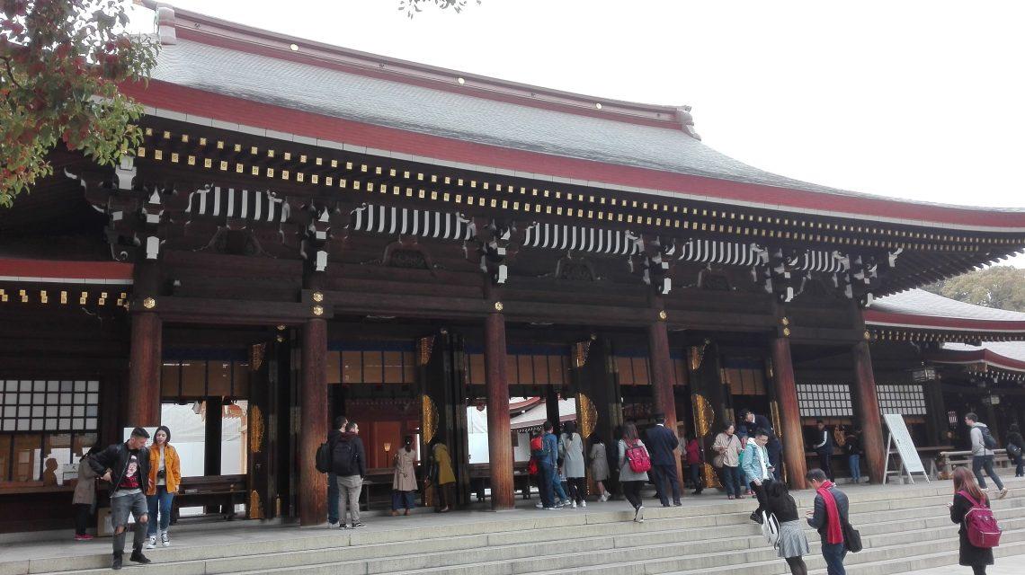 Tokyo – Shinjuku Meiji Shrine