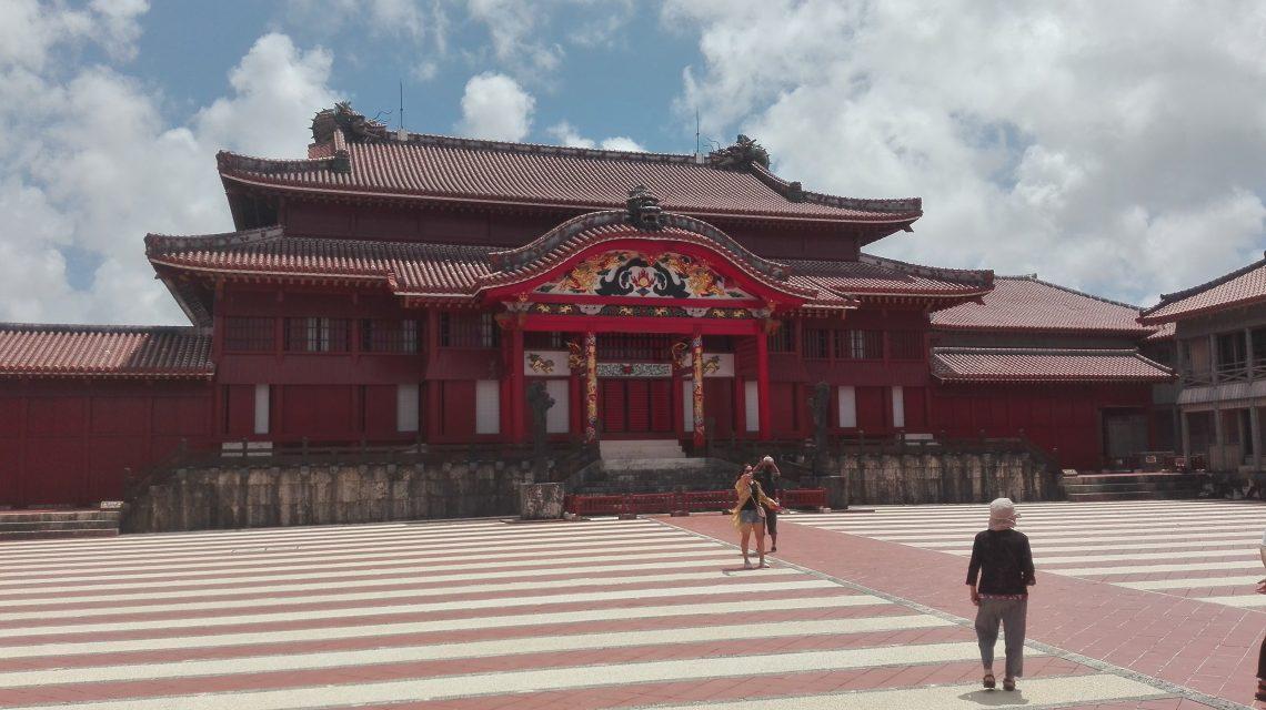 Okinawa – Okinawa Hontō Süd