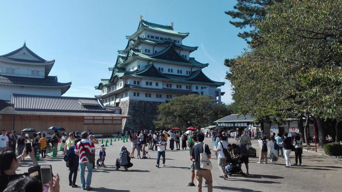 Aichi – Nagoya