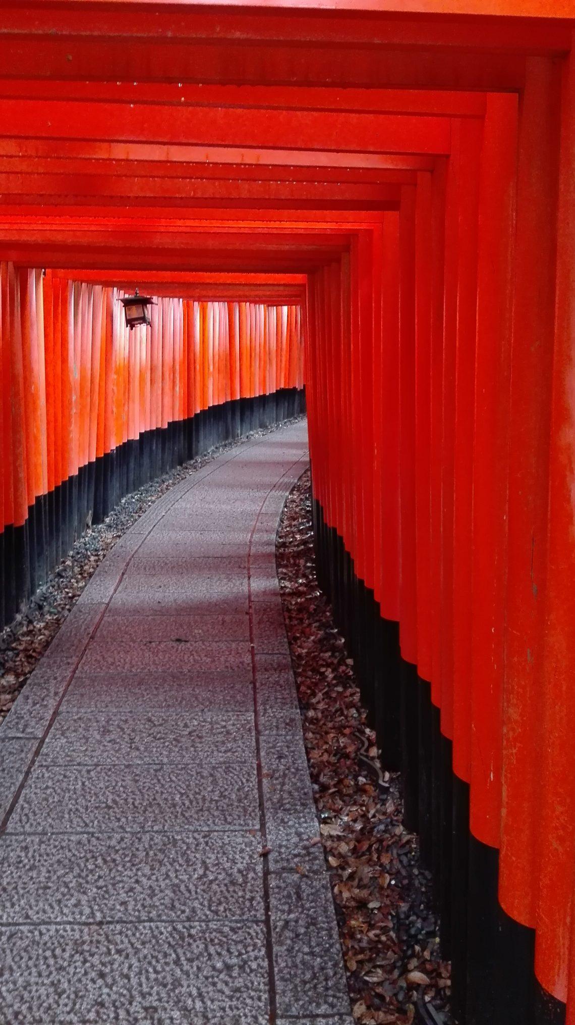 Kyōto – Fushimi Inari-Taisha