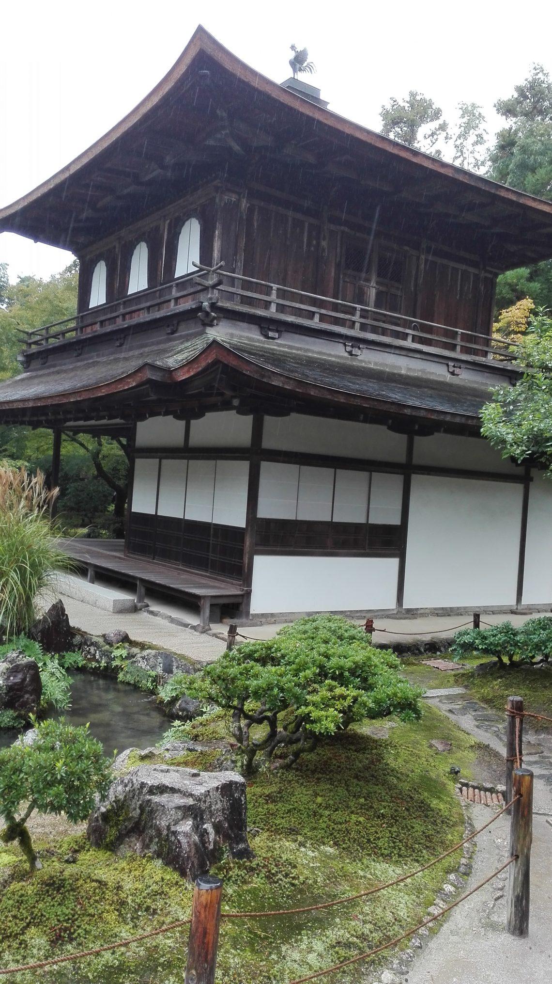 Kyōto – Ginkakuji Temple
